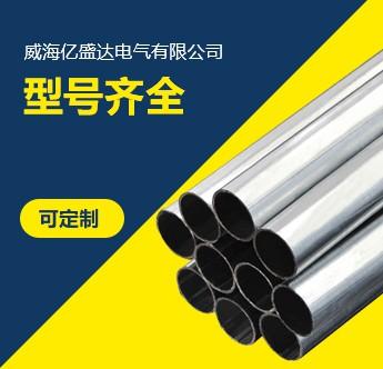镀锌金属电线管